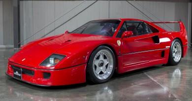 1991 Ferrari F40 For Sale In Dubai
