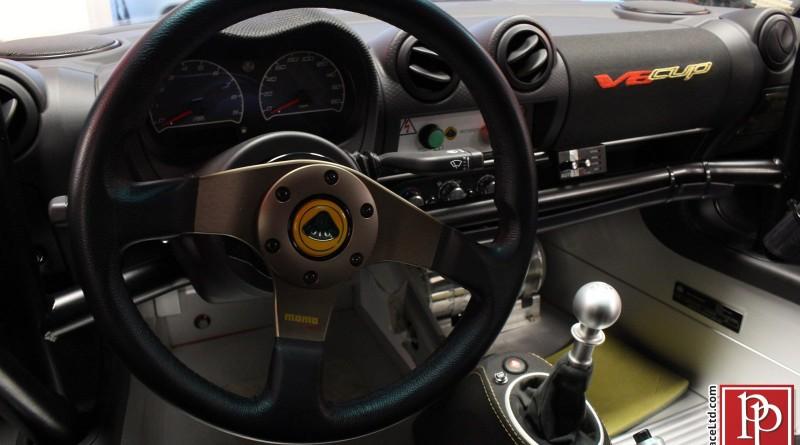 Lotus Exige Cup LF1 Interior